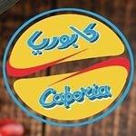 Caboria Restaurant - Kuwait