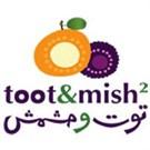 توت ومشمش - فرع السالمية - الكويت