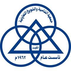 Shamieh & Shuwaikh Co-Operative Society - Kuwait