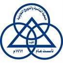 جمعية القبلة التعاونية - الكويت