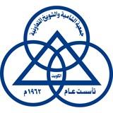 جمعية الشامية والشويخ التعاونية - الكويت