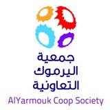 Yarmouk Co-Operative Society - Kuwait