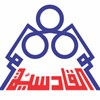 Qadsiya Coop Society (Block 4) - Kuwait