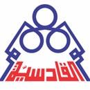 Qadsiya Coop Society (Block 8) - Kuwait