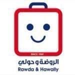 جمعية الروضة وحولي التعاونية - الكويت