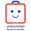 Rawda Co-Op Society (Block 1) - Kuwait
