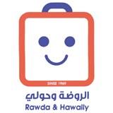 Rawda & Hawally Co-Operative Society - Kuwait
