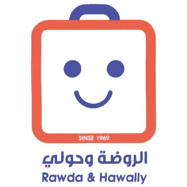 Hawally Co-operative Society (Block 2, Musa Bin Nusair) - Kuwait