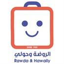 جمعية الروضة التعاونية (قطعة 1) - الكويت