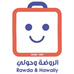 جمعية الروضة التعاونية (قطعة 4) - الكويت
