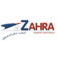 Zahra Co-Operative Society - Kuwait