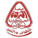 Nuzha Co-op Society (Block 2, Main) - Kuwait