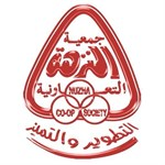 Nuzha Co-op Society (Block 3) - Kuwait