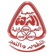 Nuzha Co-op Society (Block 1) - Kuwait