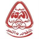 جمعية النزهة التعاونية (قطعة 3) - الكويت