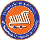 جمعية النسيم التعاونية (قطعة 2، فرع 1) - الكويت