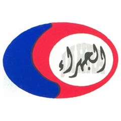 Jahra Co-Operative Society - Kuwait