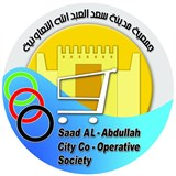 Saad Al-Abdullah City Co-Operative Society - Kuwait