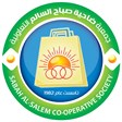 Sabah Al-Salem Co-Op Society (Block 4, Main)