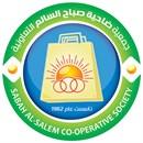 جمعية ضاحية صباح السالم التعاونية (قطعة 4، فرع 15) - الكويت