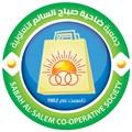 جمعية ضاحية صباح السالم التعاونية