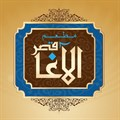 Qasr Al Agha