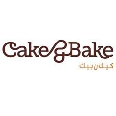 Cake & Bake - Kuwait