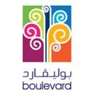 Salmiya Boulevard - Kuwait