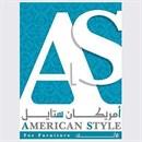 أمريكان ستايل للأثاث الفاخر - فرع الشويخ - الكويت