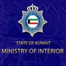Ministry of Interior MOI - Rawda Service Center - Kuwait