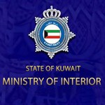 Ministry of Interior MOI - Kuwait