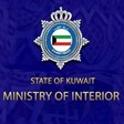 Ministry of Interior MOI Andalus & Riggae Service Center (Administration of Farwaniya Governorate)