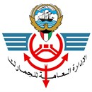 General Administration of Customs KGAC - Kuwait