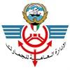 الادارة العامة للجمارك - الكويت