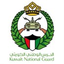 Kuwait National Guard KNG - Sabhan