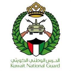 Kuwait National Guard KNG