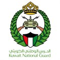 Kuwait National Guard KNG