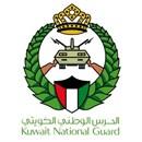 الحرس الوطني الكويتي - صبحان