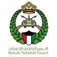 الحرس الوطني الكويتي الرقعي
