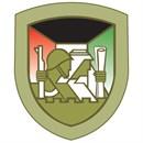 وزارة الدفاع - هندسة المنشآت العسكرية - الكويت