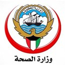 Ministry of Health MOH - Kuwait