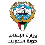 Ministry of Information - Kuwait