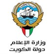 Ministry of Information - Shweikh (Headquarter) - Kuwait