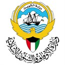 Ministry of Awqaf & Islamic Affairs - Kuwait