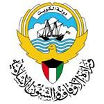وزارة الاوقاف والشؤون الاسلامية - الكويت