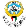 وزارة الاوقاف والشؤون الاسلامية
