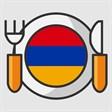 مطاعم أرمنية