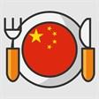 مطاعم صينية