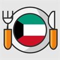 مطاعم كويتية