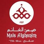 Mais Alghanim Restaurant - Salmiya (To Go) Branch - Kuwait